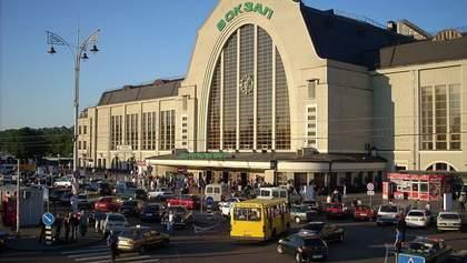 З Центрального залізничного вокзалу Києва евакуювали пасажирів: що трапилось – фото