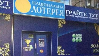 На игорные заведения в Украине начали клеить предписания о нарушении: фотофакт