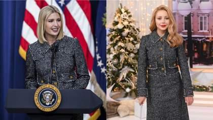 Тина Кароль повторила элитный образ Иванки Трамп: фото