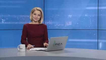 Выпуск новостей за 20:00: Зеленский об игровых автоматах. Итоги газовых переговоров