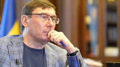Йованович заблокировала возвращение в бюджет Украины 7 миллиардов долларов, – Луценко