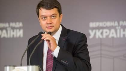 Фракції домовилися щодо закону про ринок землі, – Разумков
