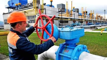 Контракт о транзите газа: Кабмин опубликовал текст протокола встречи