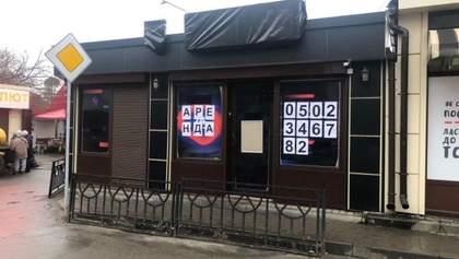 В Харькове массово закрывают игорные заведения: фото