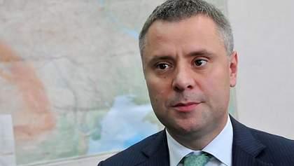 """""""Нафтогаз"""" стане посередником між """"Газпромом"""" і новим оператором ГТС: деталі"""