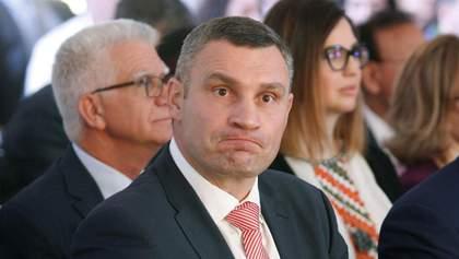 Кличко зарегистрировался в TikTok: первое видео мэра Киева порвало сеть