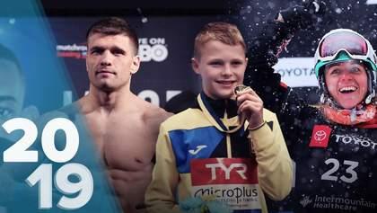 Збірна з волейболу й незламний Дерев'янченко: хто найбільше вразив у 2019 році