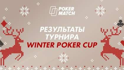 500 покеристів отримали призові у супертурнірі на PokerMatch