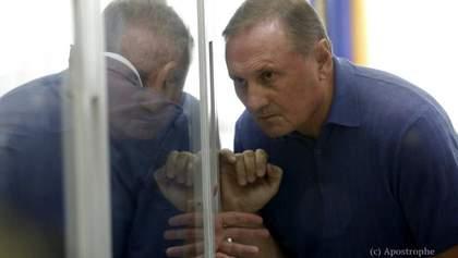 Свідків у справі Єфремова залякували та вчиняли на них замахи, – Решетилова