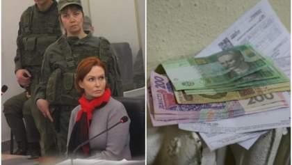 Головні новини 24 грудня: Кузьменко залишається під вартою, тарифи на опалення знизяться