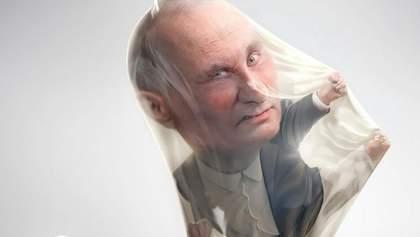 """Путин """"рекламирует"""" презервативы в Бразилии: курьезные фото"""