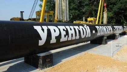 Украина отремонтирует свою часть газопровода из Сибири в Европу
