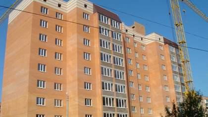В Україні модернізують 1000 багатоповерхівок у 2020 році