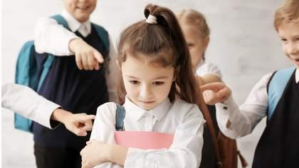 """Писать анонимные письма и """"давать сдачи"""" – как маленькая школа противостоит буллингу"""