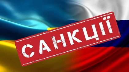Чи справді Росія готова скасувати санкції проти України – думка експерта