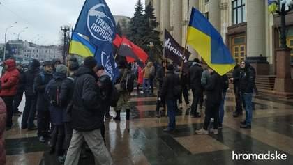 Харків'яни вийшли на протест проти видачі Росії організаторів теракту у місті