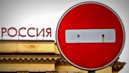 Волшебный пинок для украинской экономики от России