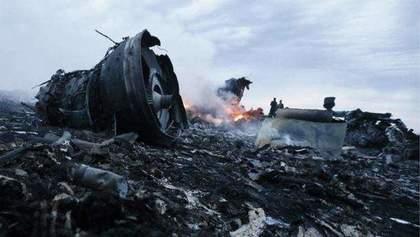 """""""Увольнение"""" прокурора от Украины по делу MH17: что говорят в ГПУ"""