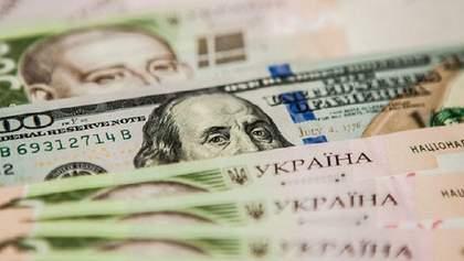 Як зміцнення гривні та зниження цін на газ вплинули на держбюджет