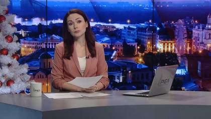 Итоговый выпуск новостей за 22:00: Падение цен на горючее. Трансформация ГПУ