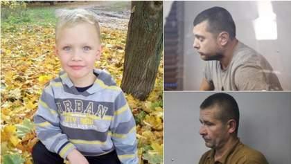 Дело об убийстве 5-летнего Кирилла Тлявова будет рассматривать другой суд