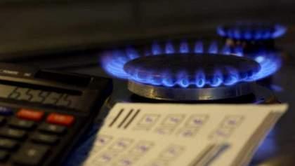 Зниження цін на тепло: які міста України переглянули тарифи на опалення