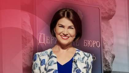 Ирина Венедиктова стала генпрокурором: что о ней известно
