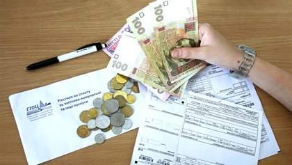 Кабмін змінив процедуру монетизації субсидій на компослуги