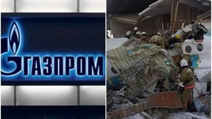 """Головні новини 27 грудня: """"Газпром"""" виплатив Україні 3 мільярди боргу та авіакатастрофа в Алмати"""