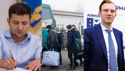 Главные новости 28 декабря: законы Зеленского, списки на обмен, отставка главы АРМА