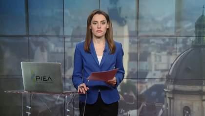 Выпуск новостей за 16:00: Новая глава ГБР. Заседание Апелляционного суда Киева