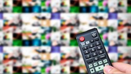 Телеканал для окупованих територій запустять у лютому 2020: яким він буде