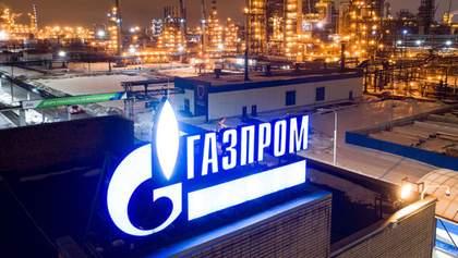 """""""Газпром"""" виплатив Україні 3 мільярди доларів за рішенням Стокгольму"""