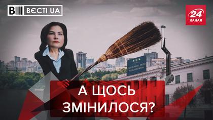 """Вєсті.UA: Нова """"труба"""" України. Мер Херсона показав, як відповідати на маразм дєда Пині"""