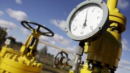 Украина и Молдова подписали межоператорское соглашение по газу: детали