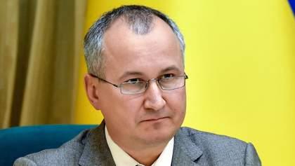 Зеленский уволил Грицака с военной службы