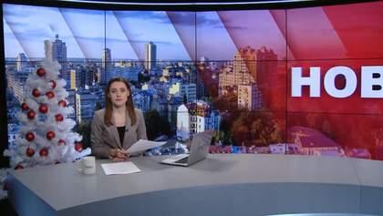 Випуск новин за 11:00: Масштабна ДТП в Техасі. Зростання кількості жертв тайфуну на Філіппінах