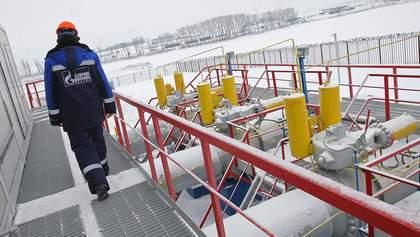 Транзит газу: переговори України та Росії завершилися