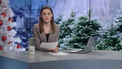 Випуск новин за 15:00: Відкриття руху Шулявським мостом. Рейд ялинковим ринком