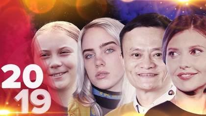 Екоактивістка, мільярдер та перша леді: нові обличчя 2019 року