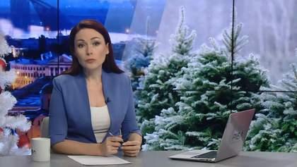 Випуск новин за 19:00: Фільм про MH17. Пафосне відкриття світлофора