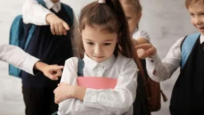 Террор в школе: советы родителям, как уберечь ребенка от травли