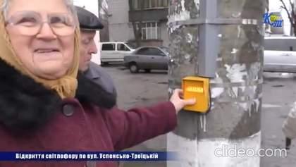 В Конотопе торжественно открыли светофор с кнопкой: видео