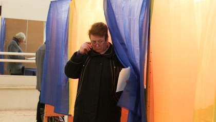 В Украине начались выборы еще в 6 ОТГ