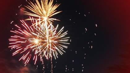 Во Львове на Новый год не будет салютов: почему важно соблюдать запрет