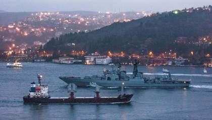 У Чорному морі помітили ще один корабель з російського Північного флоту