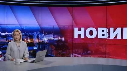 Выпуск новостей за 19:00: Путин не поздравил Зеленского. Скандальные фото Шуфрича
