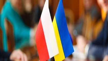 Семеро украинцев ожидают возможной экстрадиции из Польши в Россию
