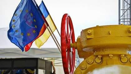 Україна і Словаччина підписали міжоператорську угоду щодо транзиту газу