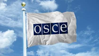 Албанія очолила ОБСЄ: серед пріоритетів – Україна